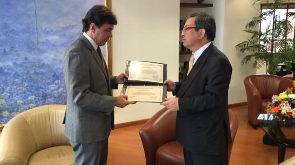 Mitsubishi Corporation donates USD 100,000 to Forester Families Program