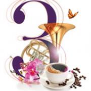 Hoy se da inicio al 3er Festival Orquídeas, Café y Arte