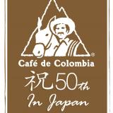 Aniversario 50 de la FNC en Japón