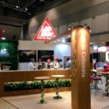 El trabajo conjunto entre Productores y FNC rinde frutos en Japón