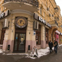 The Dynamic Coffee Culture in Russia