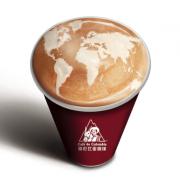 China, un interesante mercado en crecimiento para el café