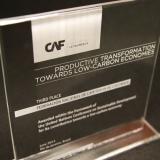 CAF y Naciones Unidas destacaron a la FNC como empresa líder en Latinoamérica