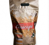 FNC Releases the Variety Cenicafé 1 during the 83rd National Coffee Growers Congress